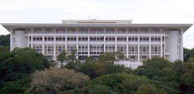 Parliment House NT Australia
