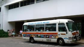 Tour Tub bus at the Darwin Museum