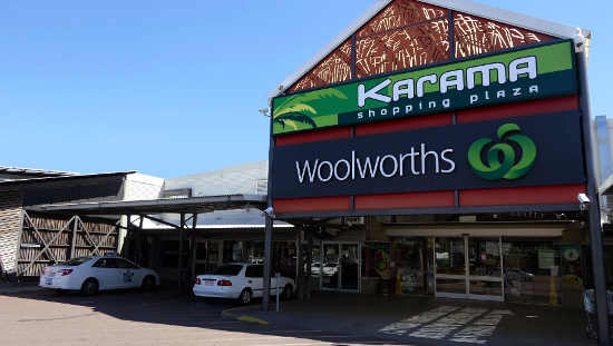 Karama Shopping Plaza